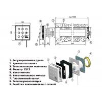 Клапан приточный КВАДРО- КИВ-125-1000 (комплект с трубой 500 - 1000мм)