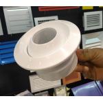 Диффузор KV 250F/ Сопловой воздухораспределитель с регулятором расхода воздуха APL 250