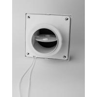 Оголовок Квадро ВК, для приточного клапана, D125