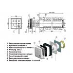 Клапан приточный КИВ-125 КВАДРО, клапан инфильтрации воздуха