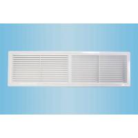 Решетка 45*13 ВР, белая, вентиляционная с рамкой, разъемная, 450х130, АВS- пластик