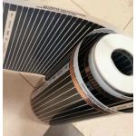 Нагревательная пленка Rexva XiCa, матовая, ширина 100см, 220 Вт/м.кв., Rexva co. LTD