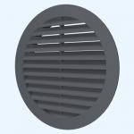 Решетка круглая 12РКН серая, наружная вентиляционная D125, ASA-пластик
