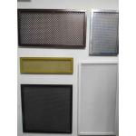 Решётка перф. 15*20 квадрат 3-5 серебро металл встраиваемая