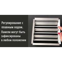 Клапан расхода воздуха КРВ 150*100