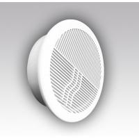 Решетка круглая 10РПКФ, вентиляционная, разъемная D143 с фланцем D100
