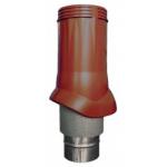 Выход вентиляционный коричневый, изолированный D125/160, для нанодефлектора VWO 125-160 Brown