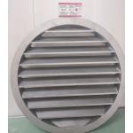 Решетка алюминиевая 400 РКМ,вентиляционная круглая D400мм. c сеткой