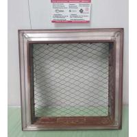 Решетка декоративная сетчатая СР 200*200 (ш*в) накладная, RAL 8017 шоколадно-коричневый