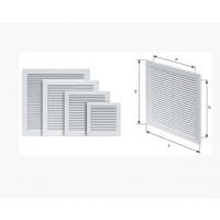 Решетка 20*20 TRU вентиляционная вытяжная 200*200 с сеткой, АВS- пластик, белая