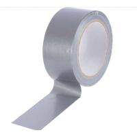 Скотч ТПЛ, серый  48мм*50м, хозлента армированная (TPL лента сантехническая)