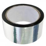 Скотч металлизированный  48мм*50м (лента металлизированная)